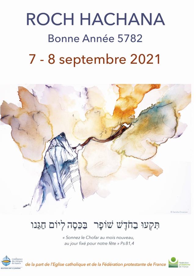 Roch Hachana : fête du Nouvel an juif 7 et 8 septembre 2021